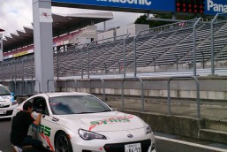Fuji Dry MT車
